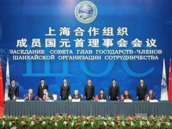Китай предложил создать к 2010 году