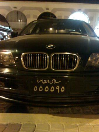 Вот такие номера в Египте...
