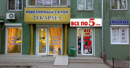 В Одессе бывает таки всё!