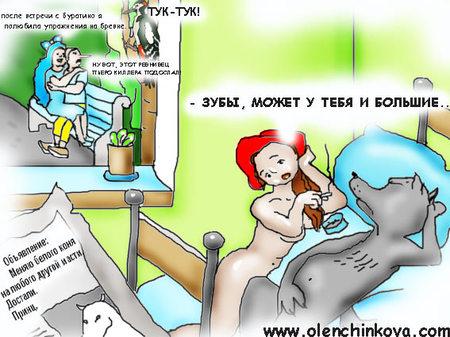 художник, карикатура,мальвина, красная шапочка,волк,буратино  www.olenchinkova.com
