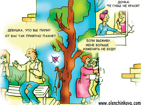 АНЕКДОТЫ ПРО ЛЮБОВЬ:)