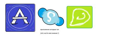 приложения на андройд.png