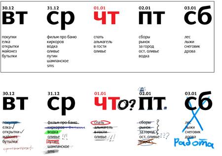 http://i.proext.com/prikol/sm/311.jpg
