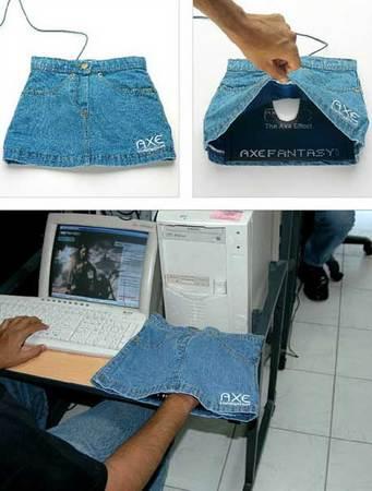 Кто хочет под юбку?