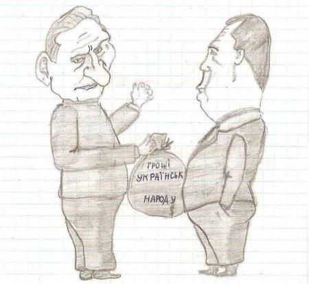 Политические приколы