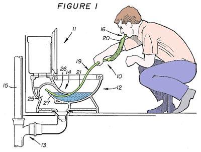 Изобретение...