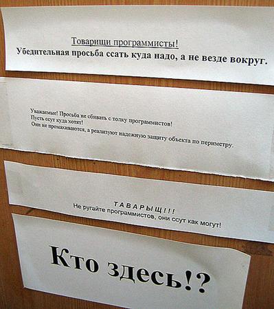 http://i.proext.com/prikol/sm/755.jpg