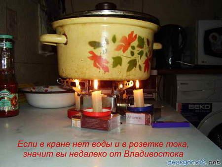 Пусть в Украине не будет таких проблем!