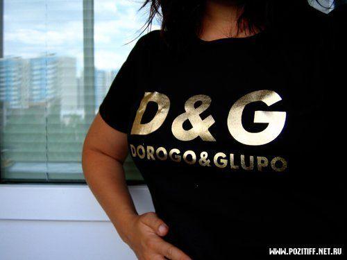 D&G )))))
