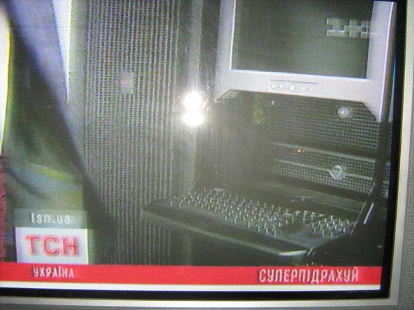 Суперкомпьютер по украински.