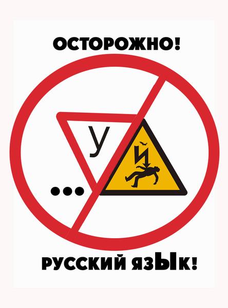 for xml auto русский язык: