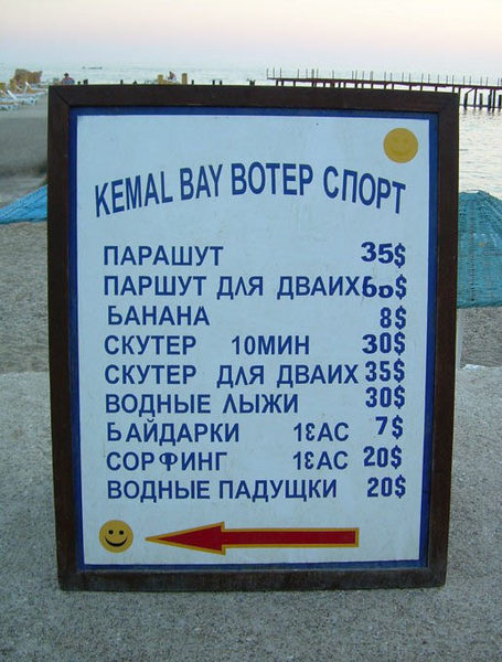 Эх.. море... солнце... Бабруйск