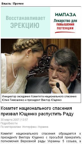 Реклама + новость =