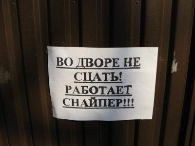 Киев. Майдан-2. Ну очень актуальная объява!!!